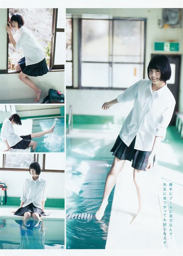 【画像】欅坂平手友梨奈とかいうスーパーエースの微エログラビアまとめ!!0040manshu