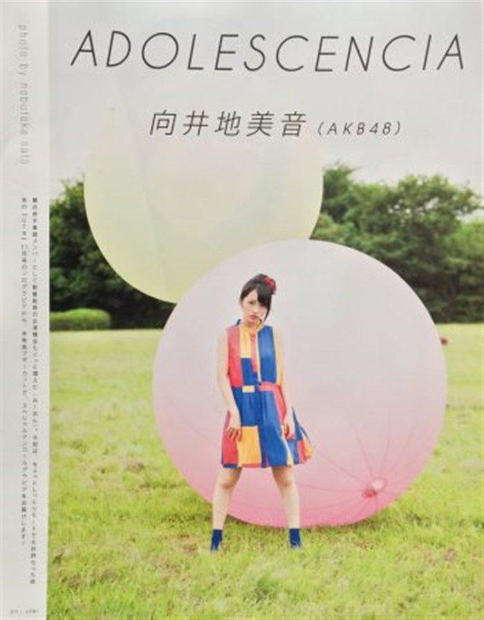 【画像】AKB向井地美音以上に育成成功したアイドルって居るの?0017manshu