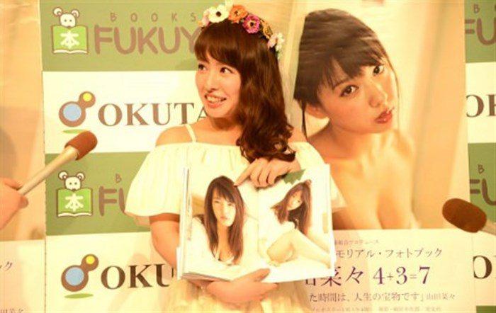 【画像】山田菜々が写真集で魅惑のランジェリー姿を大公開!!!0007manshu