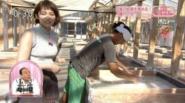 【画像】岡本玲ちゃんのひっそりリリースされたエロいグラビアをまとめました。0207manshu