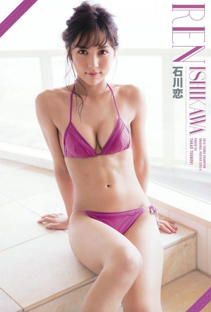 【画像】石川恋ちゃんのわがままボディで抜かずには居られない即ハボグラビア!!0066manshu