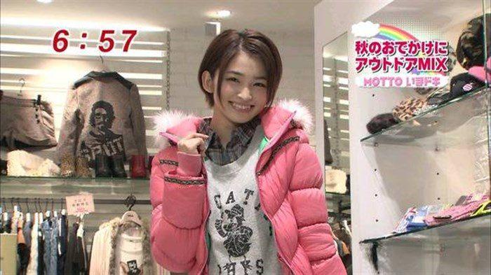 【画像】岡本玲ちゃんのひっそりリリースされたエロいグラビアをまとめました。0021manshu