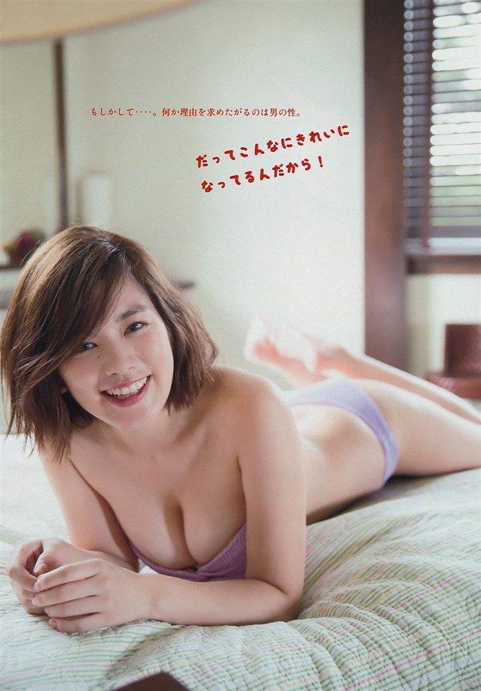 【フルコンプ画像】あれ?筧美和子の乳首ポチッてね??????他108枚0006manshu
