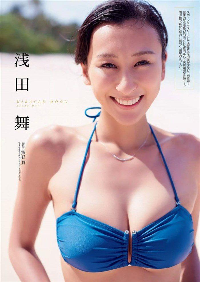 【画像】浅田舞ちゃんのEカップおっぱいがガチででけええええええええええ0014manshu