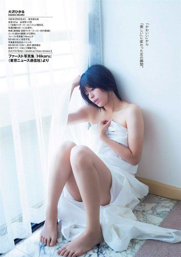 【画像】大沢ひかるちゃん、貧乳ボディを極小水着で無理矢理過激化!しかし可愛いから許すwww0004manshu