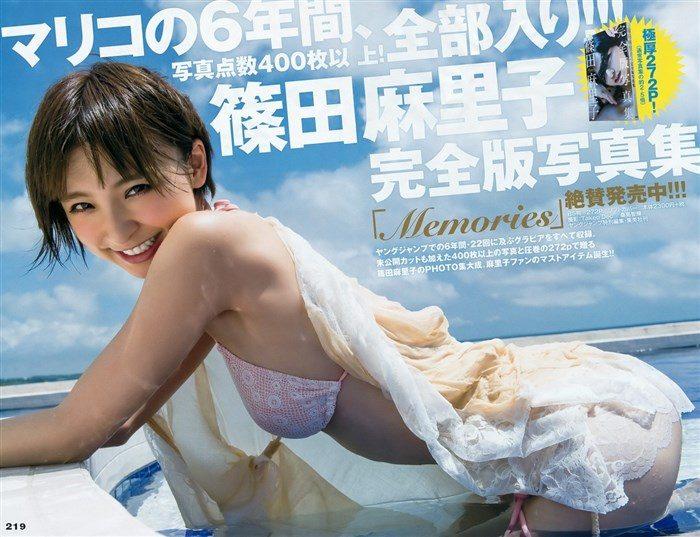 【画像】篠田麻里子さん 全盛期の水着グラビアがエロ過ぎたと話題に!完全にokazuグラビア0052manshu