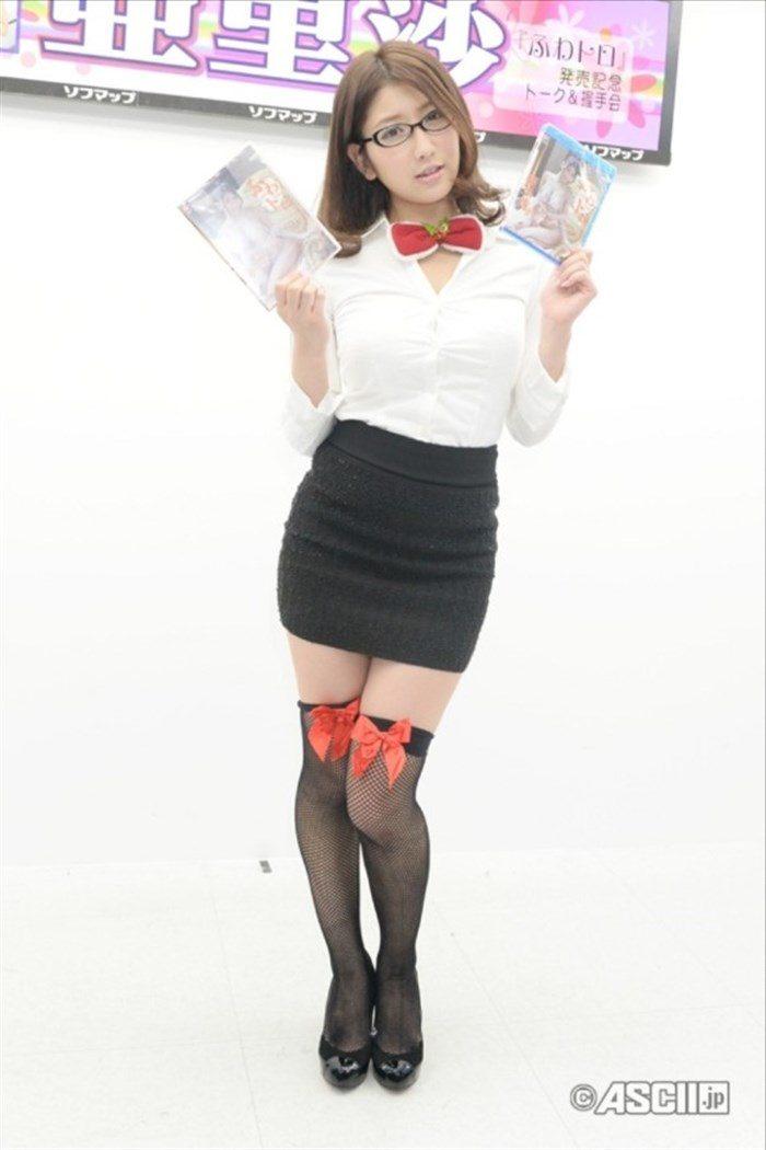 【画像】グラビアアイドル亜里沙がテレビで乳を鷲掴みされててくっそエロいwwww0076manshu