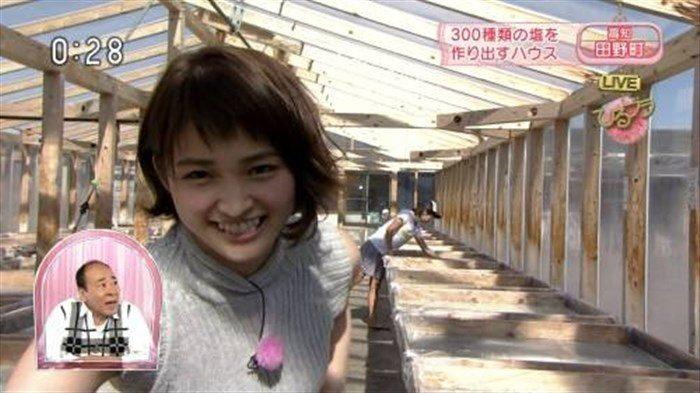 【画像】岡本玲ちゃんのひっそりリリースされたエロいグラビアをまとめました。0201manshu