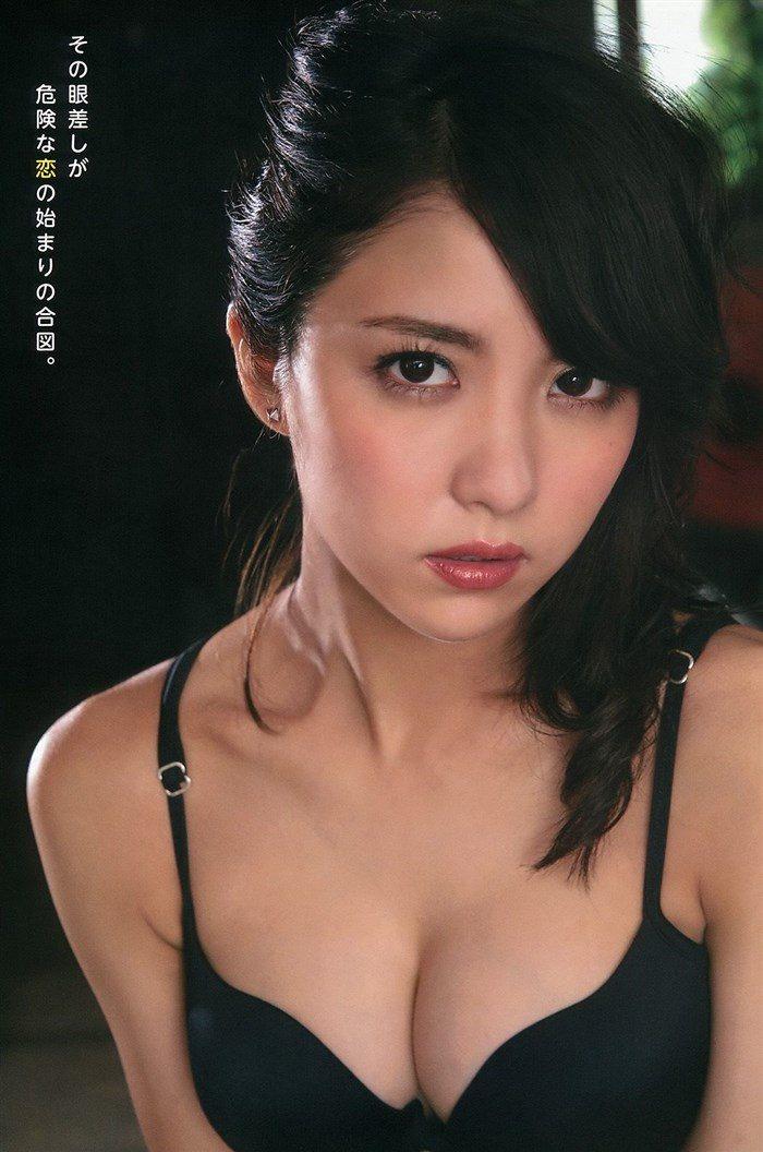 【画像】石川恋の乳首は使い込まれて黒い!?透けビーチク画像で検証!0079manshu