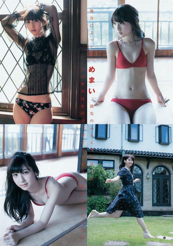【画像】松岡菜摘ちゃん、乳はアレだがお尻はぷりっぷりで美味しそうwwwww0009manshu