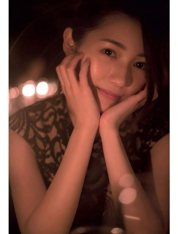 【画像】AKB渡辺麻友さんの生割れ目をokazuに抜こうずwwwwwwwww0002manshu