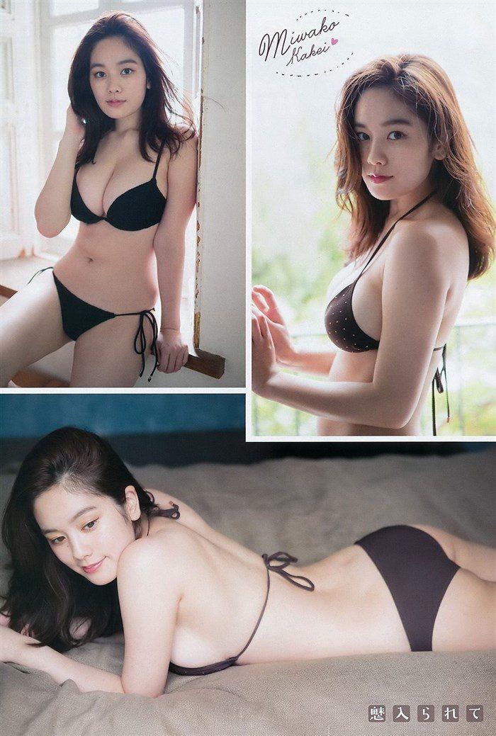 【フルコンプ画像】あれ?筧美和子の乳首ポチッてね??????他108枚0015manshu