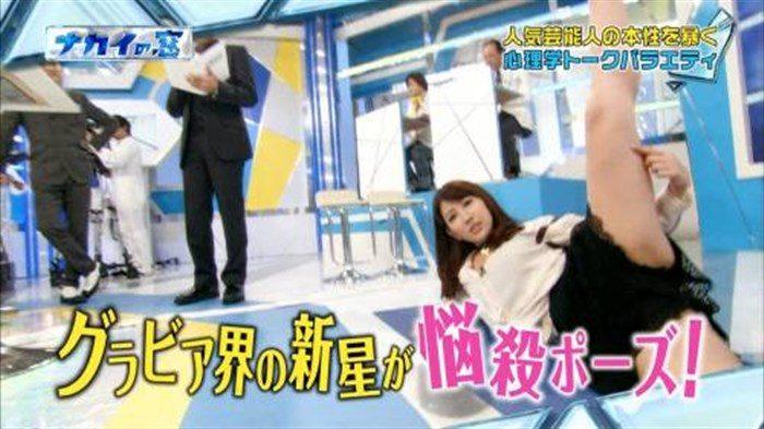 【画像】グラビアアイドル亜里沙がテレビで乳を鷲掴みされててくっそエロいwwww0144manshu
