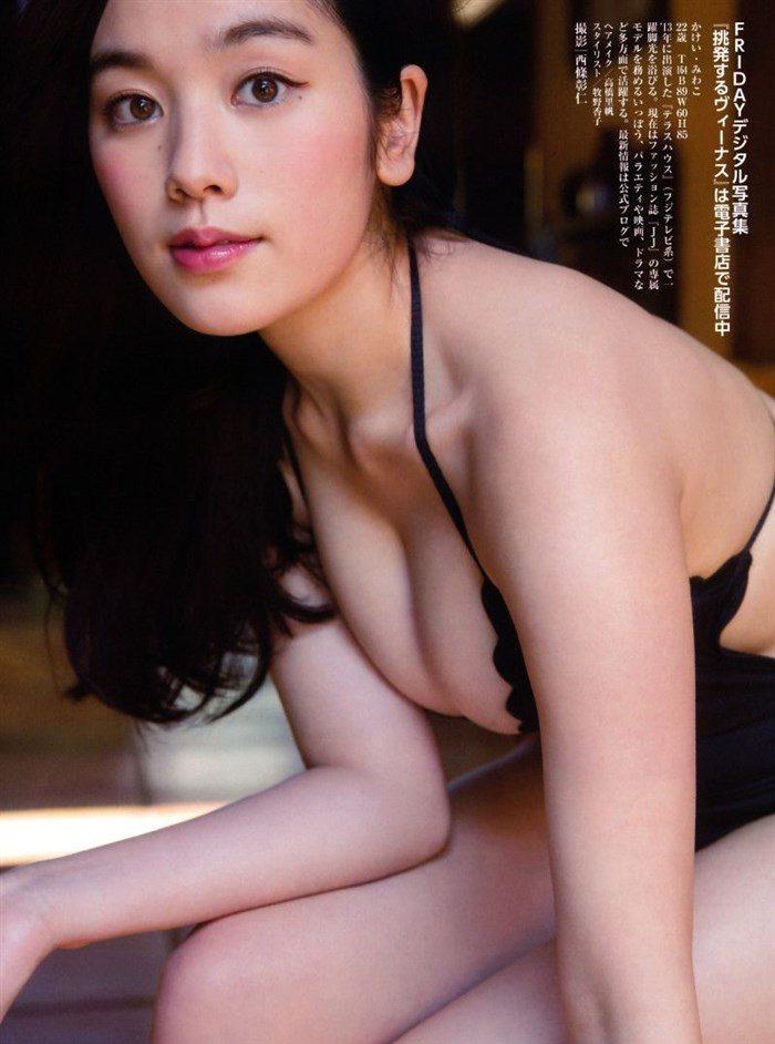 【フルコンプ画像】あれ?筧美和子の乳首ポチッてね??????他108枚0023manshu