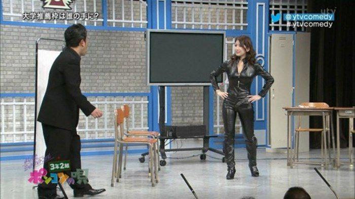 【画像】グラビアアイドル亜里沙がテレビで乳を鷲掴みされててくっそエロいwwww0092manshu
