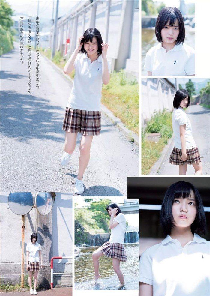 【画像】欅坂平手友梨奈とかいうスーパーエースの微エログラビアまとめ!!0054manshu