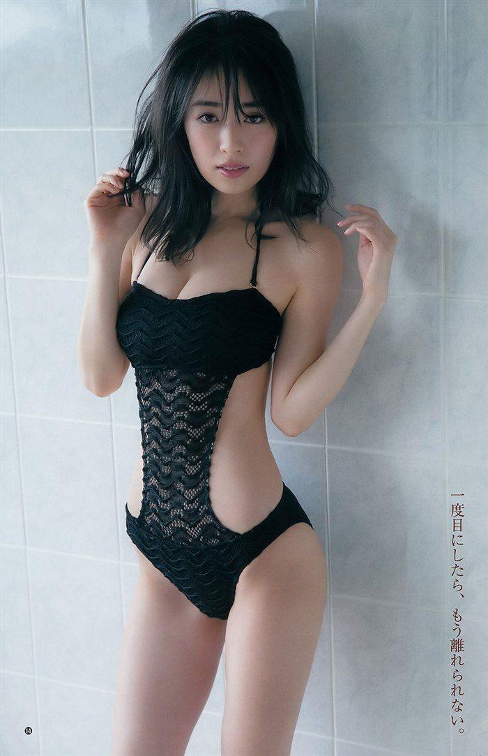 【画像】泉里香の着衣おっぱいがとんでもなくとんがっててくっそエロい!!!0017manshu