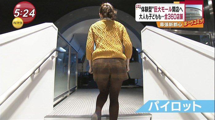 【画像】news23古谷有美アナの地味にぷっくりした着衣おっぱいキャプwww0024manshu