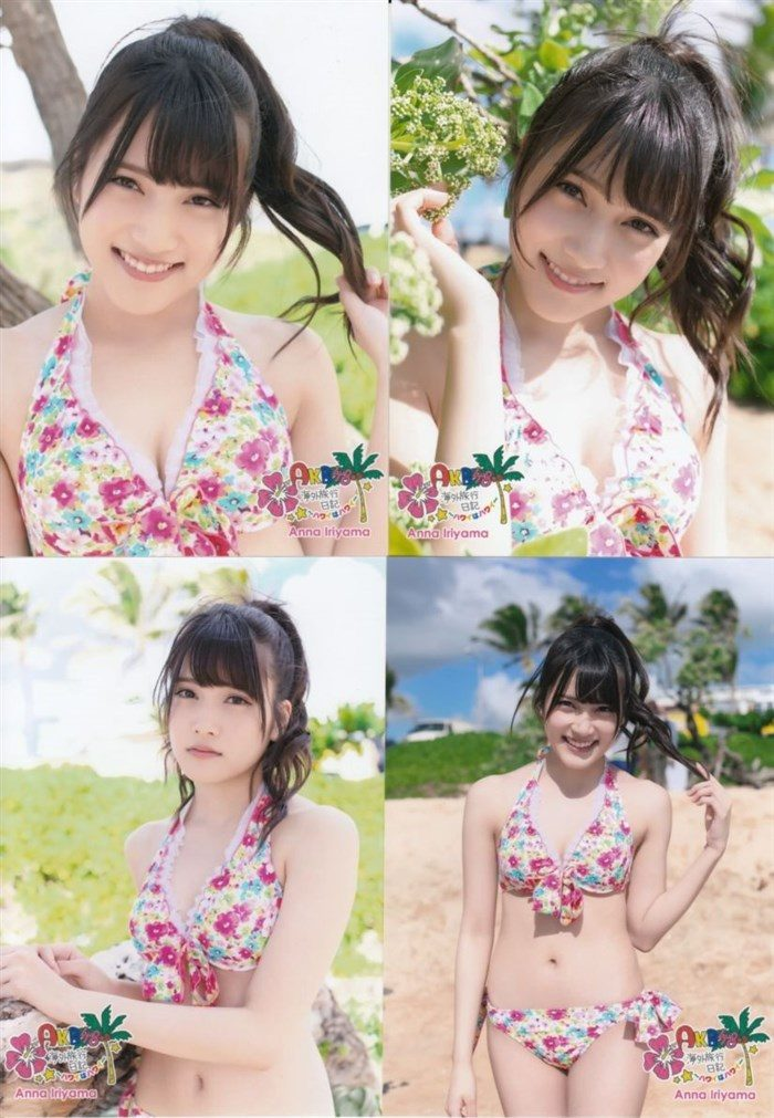 【フルコンプ画像】入山杏奈ちゃんの大人ボディを堪能するにはこの142枚で!!0016manshu