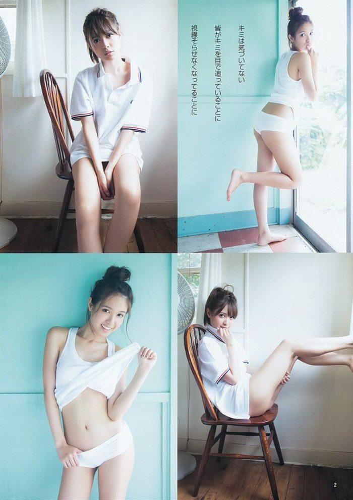 【画像】松本愛ちゃんの水着グラビアのお尻が必要以上にはみ出し過ぎwww0005manshu