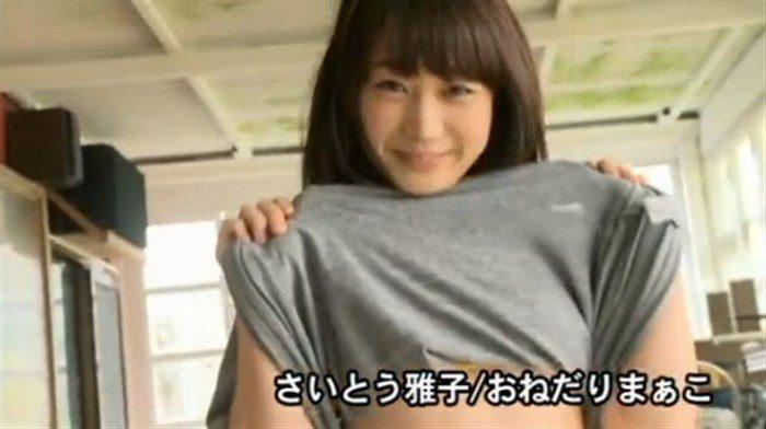 【画像】さいとう雅子とかいうロリ顔+プリ尻グラドル!DVDで過激におねだりww0001manshu