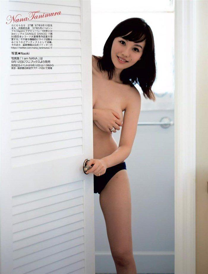 【画像】谷村奈南の美しすぎるバスト!手ぶら写真集が股間に訴えかける!0005manshu
