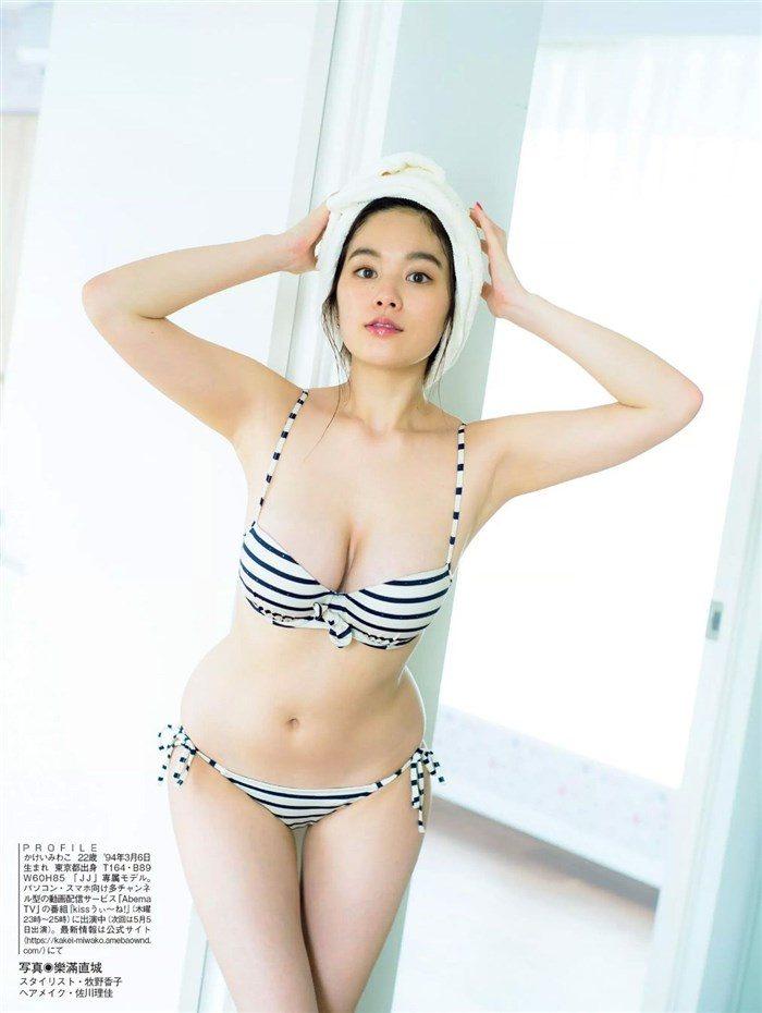 【フルコンプ画像】あれ?筧美和子の乳首ポチッてね??????他108枚0028manshu