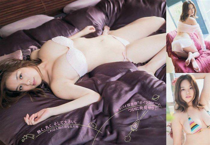 【フルコンプ画像】あれ?筧美和子の乳首ポチッてね??????他108枚0068manshu