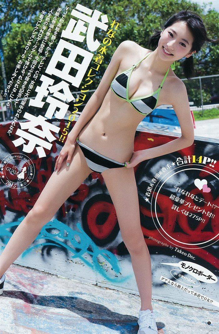 【画像】武田玲奈の身体が堪能できるマガジングラビアまとめはこちらwww0048manshu