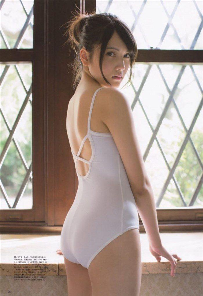 【フルコンプ画像】入山杏奈ちゃんの大人ボディを堪能するにはこの142枚で!!0010manshu