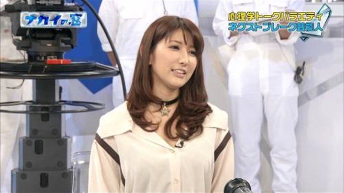 【画像】グラビアアイドル亜里沙がテレビで乳を鷲掴みされててくっそエロいwwww0153manshu