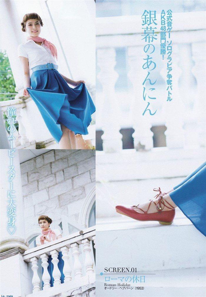 【フルコンプ画像】入山杏奈ちゃんの大人ボディを堪能するにはこの142枚で!!0121manshu