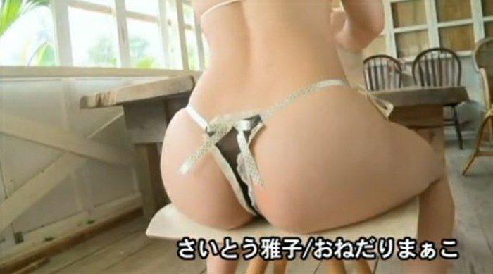 【画像】さいとう雅子とかいうロリ顔+プリ尻グラドル!DVDで過激におねだりww0007manshu