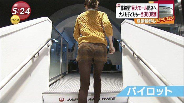 【画像】news23古谷有美アナの地味にぷっくりした着衣おっぱいキャプwww0023manshu
