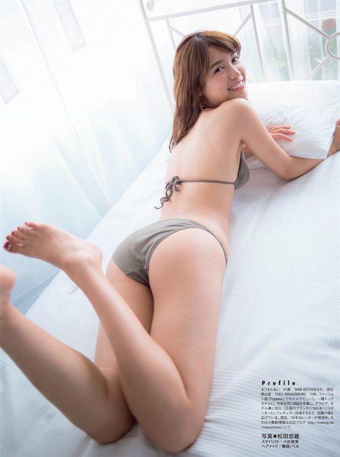 【画像】松本愛ちゃんのランジェリーカタログがエッロ過ぎてすこwwwww0003manshu