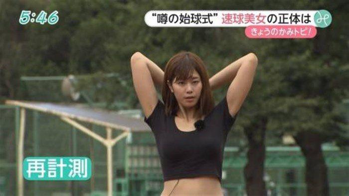 【画像】稲村亜美の太ももが逞し過ぎて心底挟まれたいw0010manshu