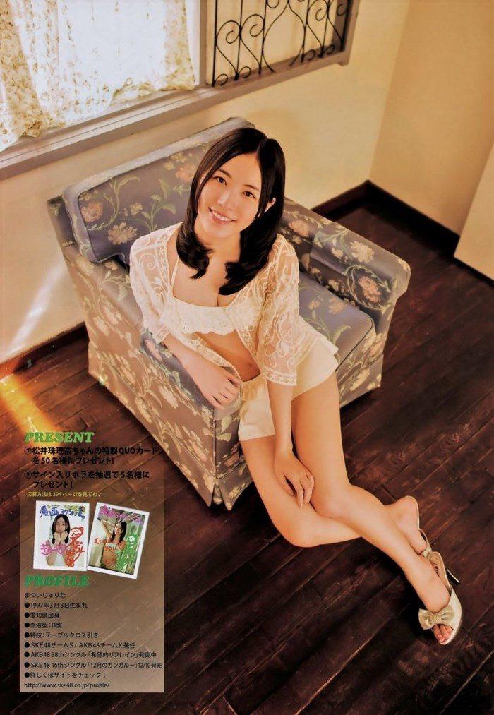 【画像】SKE松井珠理奈の成長した破廉恥ボディを高画質でご堪能下さい0009manshu