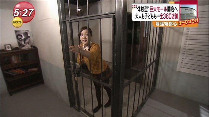 【画像】news23古谷有美アナの地味にぷっくりした着衣おっぱいキャプwww0035manshu