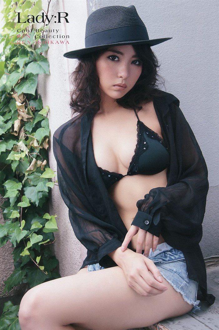 【画像】石川恋の乳首は使い込まれて黒い!?透けビーチク画像で検証!0074manshu