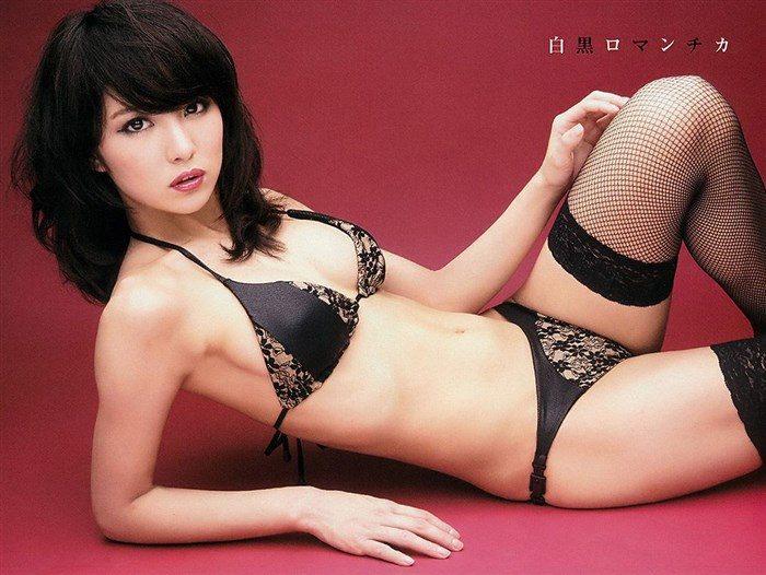 【画像】石川恋の乳首は使い込まれて黒い!?透けビーチク画像で検証!0005manshu