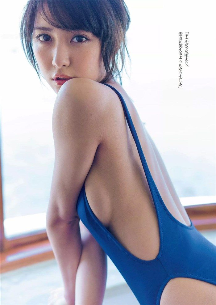 【画像】石川恋の乳首は使い込まれて黒い!?透けビーチク画像で検証!0008manshu