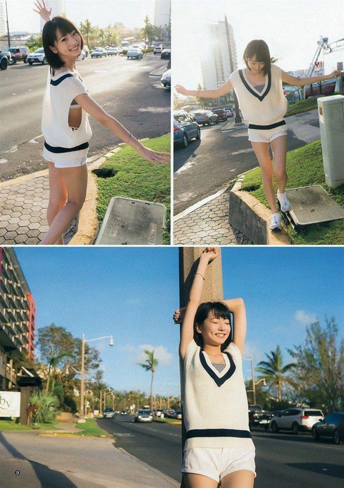 【画像】武田玲奈の身体が堪能できるマガジングラビアまとめはこちらwww0042manshu