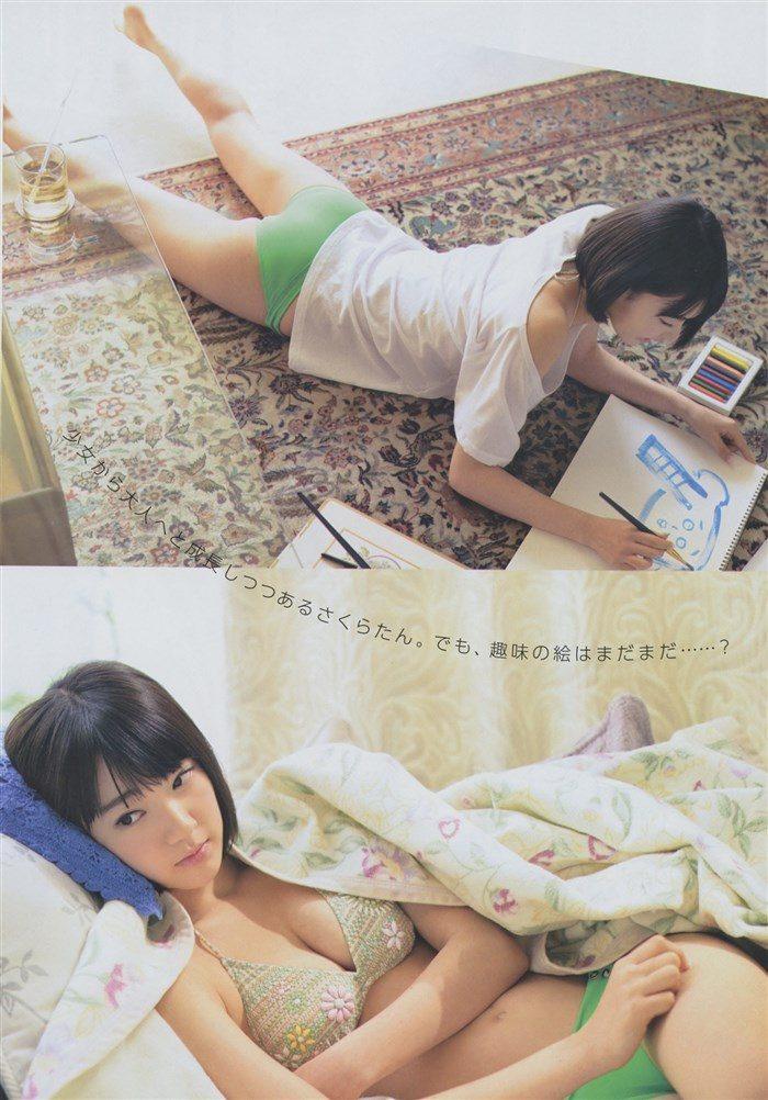 【画像】HKT宮脇咲良ちゃんの完成された大人ボディが股間に優しくないwww0005manshu