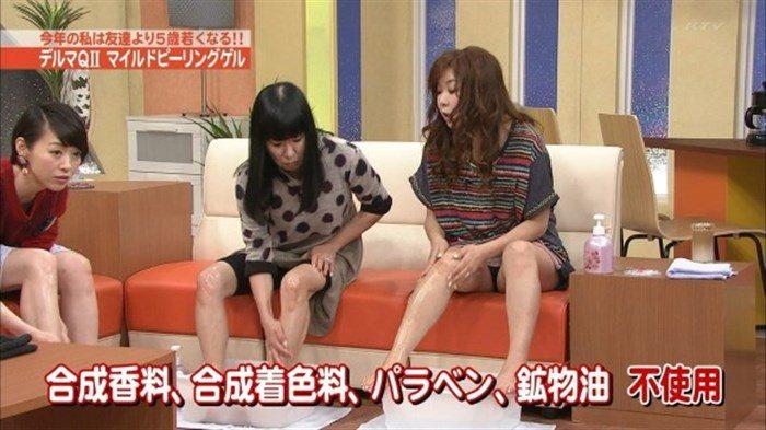 【画像】岡本玲ちゃんのひっそりリリースされたエロいグラビアをまとめました。0156manshu
