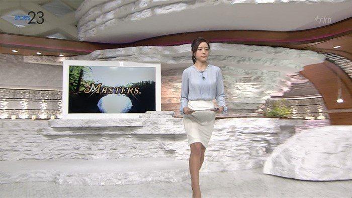 【画像】news23古谷有美アナの地味にぷっくりした着衣おっぱいキャプwww0005manshu