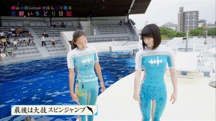 【画像】横山由依のMAXかわいい水着グラビアはこちらです0101manshu