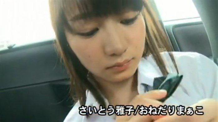 【画像】さいとう雅子とかいうロリ顔+プリ尻グラドル!DVDで過激におねだりww0031manshu