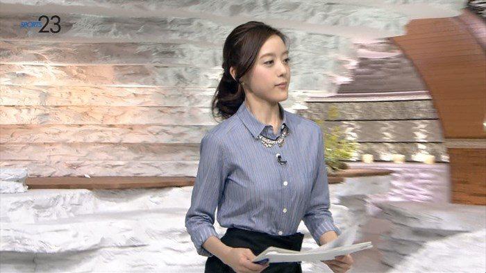 【画像】news23古谷有美アナの地味にぷっくりした着衣おっぱいキャプwww0016manshu