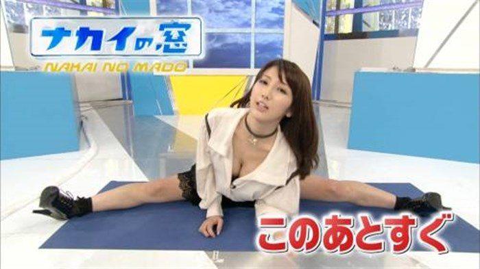 【画像】グラビアアイドル亜里沙がテレビで乳を鷲掴みされててくっそエロいwwww0123manshu