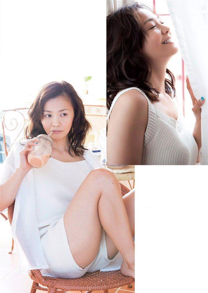 【画像】華原朋美とかいうBBAの手ぶらセミヌードで射精してしまったがwwww0004manshu